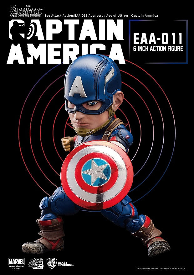 Egg Attack Action EAA-011 Avengers: Age of Ultron- Captain America - Sheldonet Toy Store