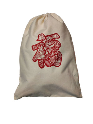Linen Sack (Chinese New Year 2021) - Sheldonet Toy Store
