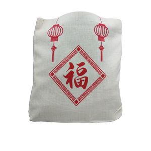 Linen Tote Bag (Chinese New Year 2021) - Sheldonet Toy Store