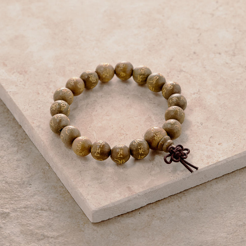 Om Mani Compassion Stretchy Mala Braclet, 10mm beads