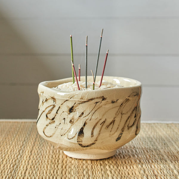 Wild Horses Incense Bowl