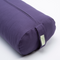 Studio Rectangular Bolster (in 10 colors)