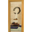 Zen Circle Noren Curtain