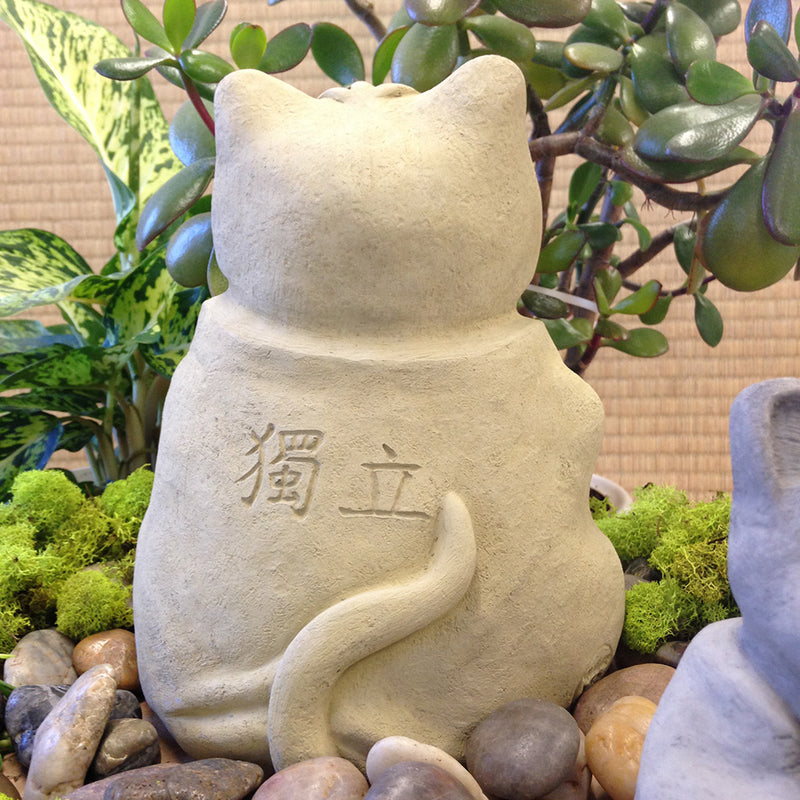 Zen Cat Garden Sculpture