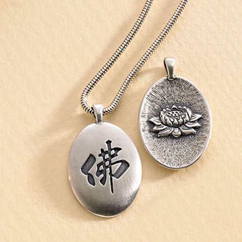 Buddha Calligraphy Pendant with Chain