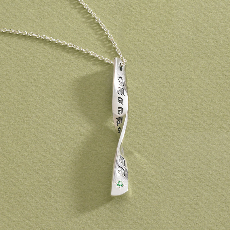 Tara's Mantra Helix Necklace with Emerald