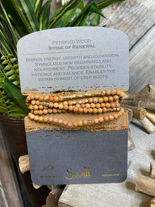 "Jewelry - Scout Curated Wears - Petrified Wood ""Stone of Renewal"" Necklace or Bracelet"
