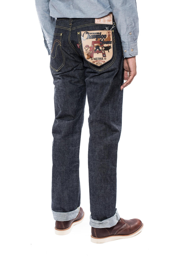 Studio D'artisan OKI-815 70th Anniversary WWII 'Peace' Jeans