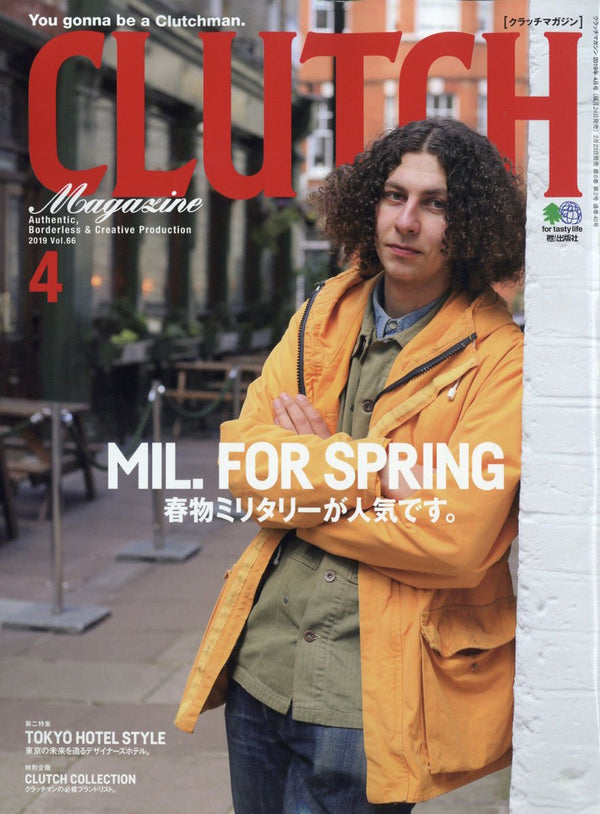 Clutch Magazine Vol. 63 (Mil. For Spring)