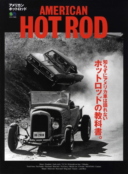 Lightning Magazine (American Hot Rod)