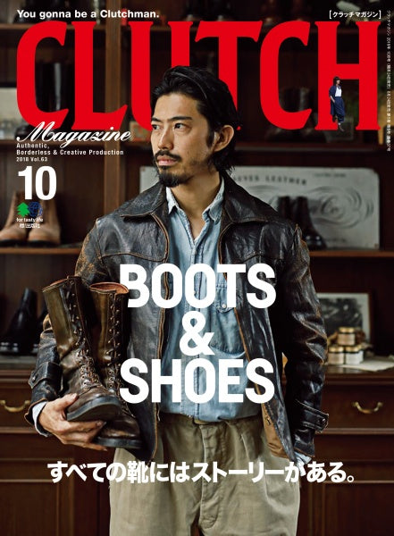 Clutch Magazine Vol. 63