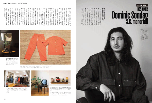Clutch Magazine Vol. 79