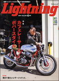 Lightning Magazine Vol.240