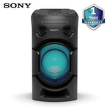 Sony High Power Audio System With Bluetooth Technology W/ Guitar Input, DVD & HDMI - MHC-V21D