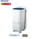 Panasonic Washing Machine Single Tub. 5.5Kg - NA-S5518BSP