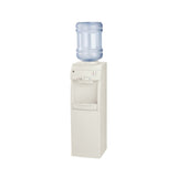 GE Hot and Cold with Chiller Water Dispenser - GDV-25FTN-LG