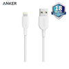Anker PowerLine II with Lightning Connector 6ft/1.8m - A8433/White