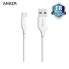 Anker Powerline Micro USB 3ft. White - A8132H21