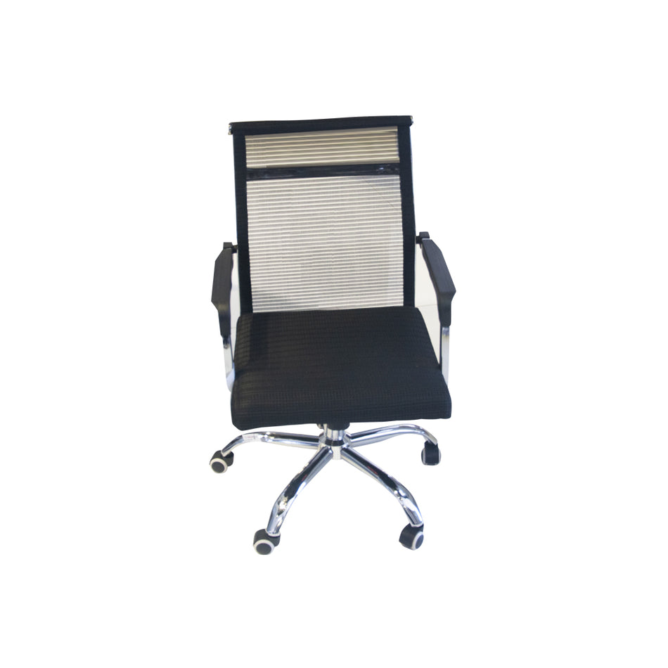 Office Chair #6110/6011