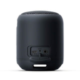 Sony Portable Waterproof and Bluetooth Speaker-SRS-XB12BCE/BLACK