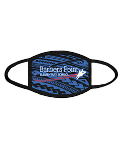 Barbers Point Elementary