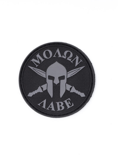 "Molṑn Labé - ""Come and Take Them"" Morale Patch"