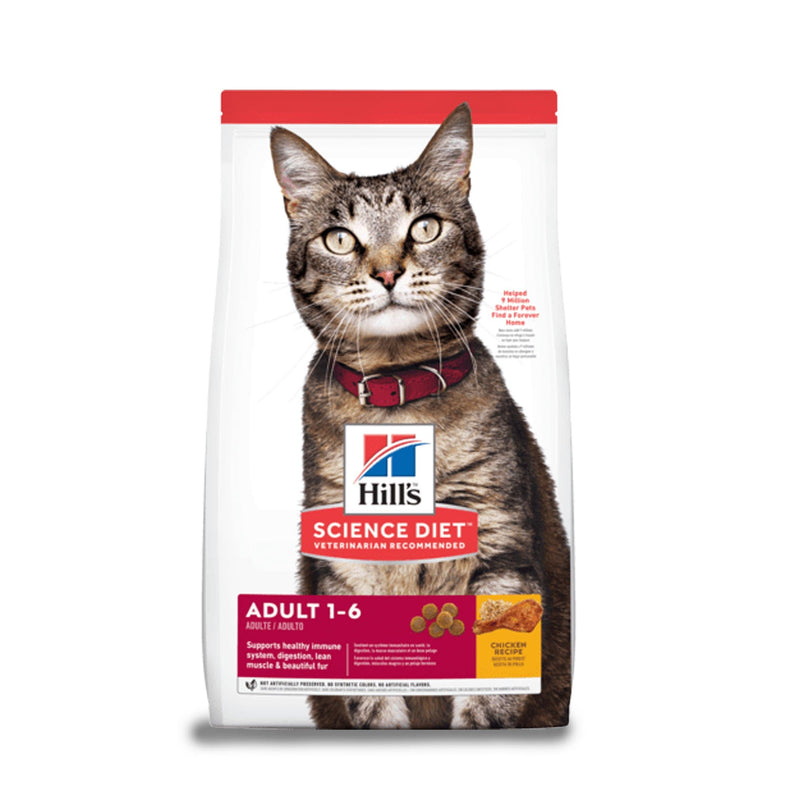 Hill's Science Diet Felino Adult Original 1.8kg - Alimento Seco Gato Adulto
