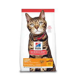 Hill's Science Diet Felino Adult Original Light - Alimento Seco Gato Adulto