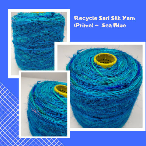 Recycled Sari Silk Yarn (Prime*) - SEA BLUE, Recycled Silk Yarn, Recycled Sari Yarn, Recycled Yarn | SilkRouteIndia