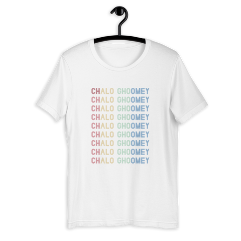 CHALO GHOOMEY T-SHIRT