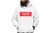 PAHADI (HINDI) - UNISEX HOODIE - Patch Fusion