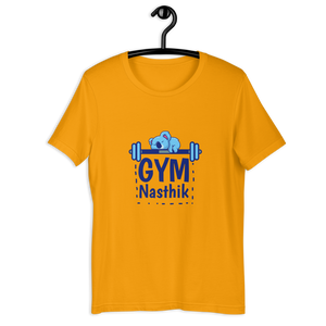 GYM NASTHIK T-SHIRT - Patch Fusion