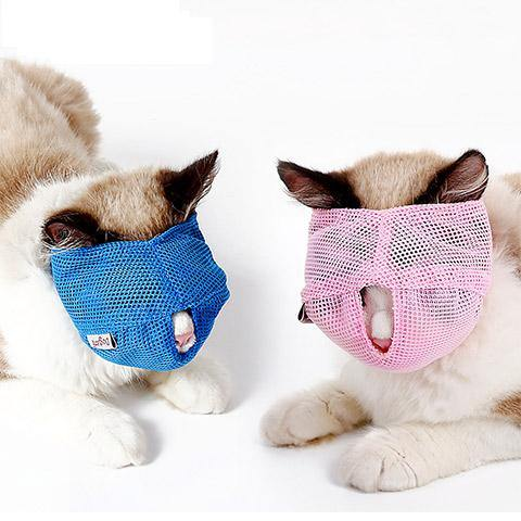 Cat Muzzle Cat Head Mask for Pet