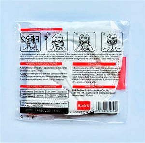 CDC Approved | Pack of 10 | KN95 Mask | BU-E978