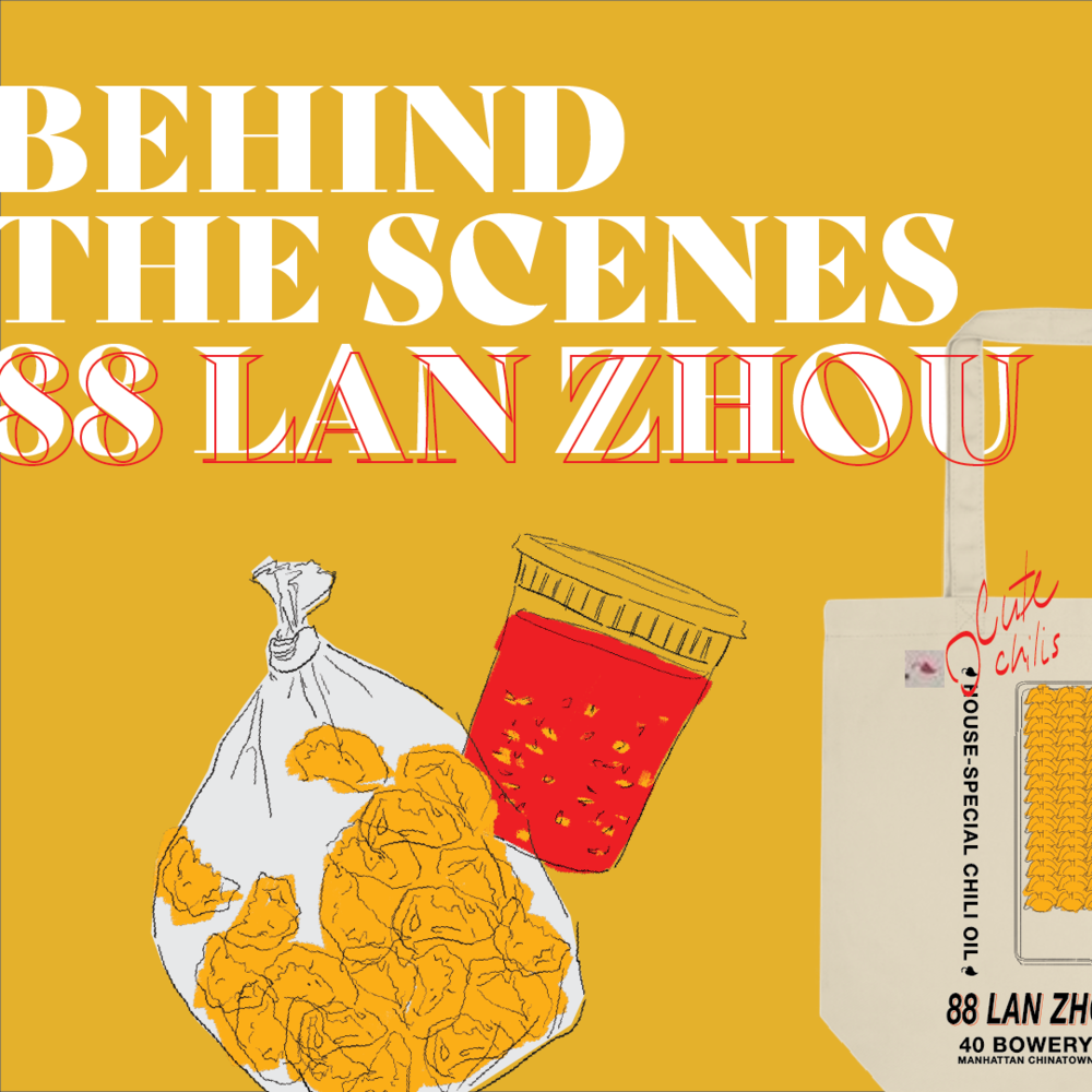Celebrate 88 Lan Zhou's Legacy With Our Latest Collection
