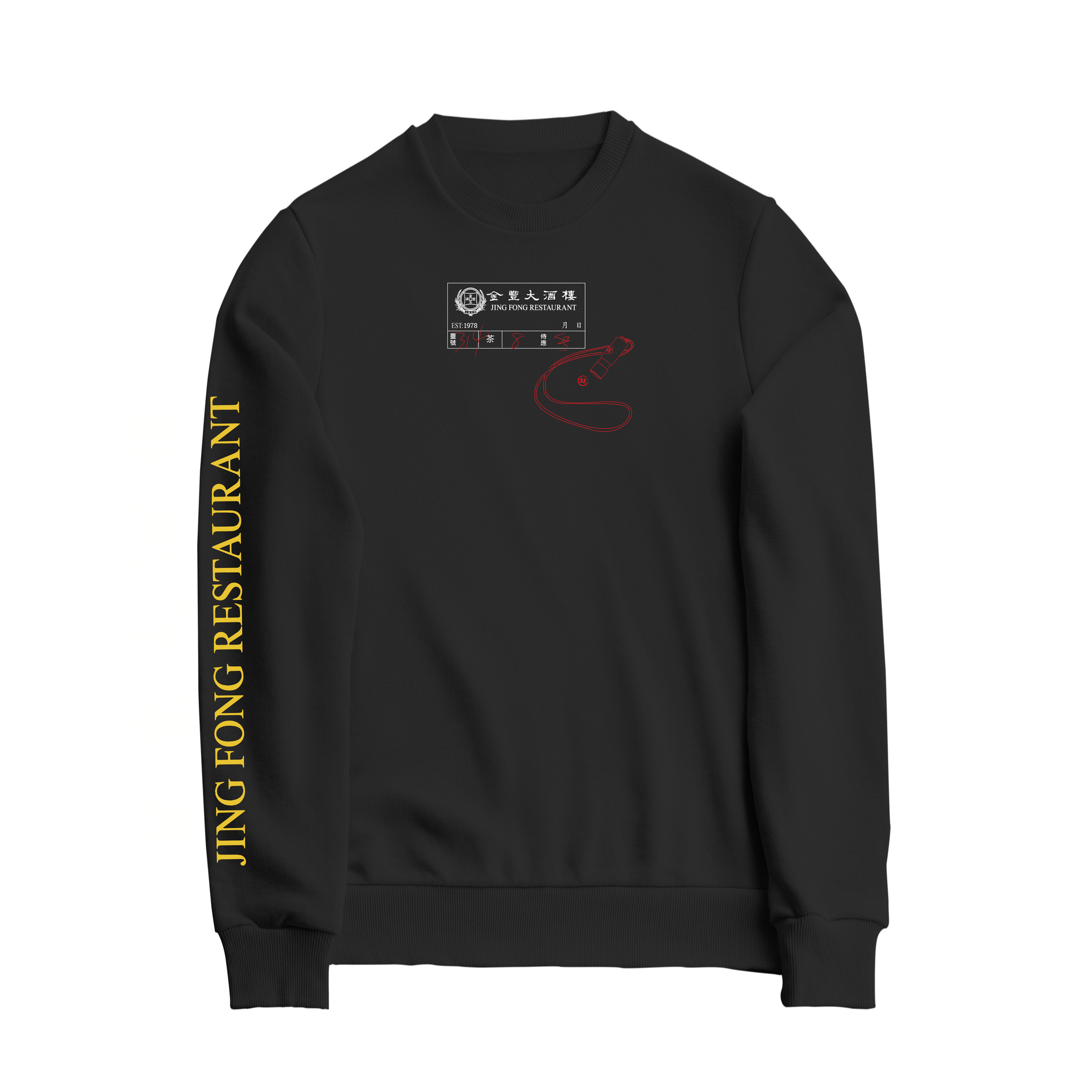 Jing Fong x Made in Chinatown Crewneck