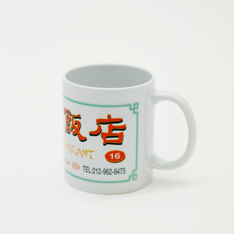 Hop Lee x Made in Chinatown Mug