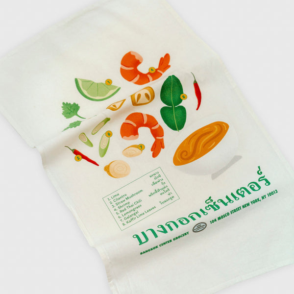 Bangkok Center Grocery x Made in Chinatown Tea Towel
