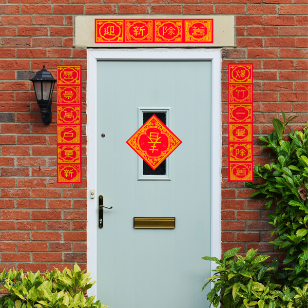 Chinese calligraphy couplet set in red and gold styled on a front door.