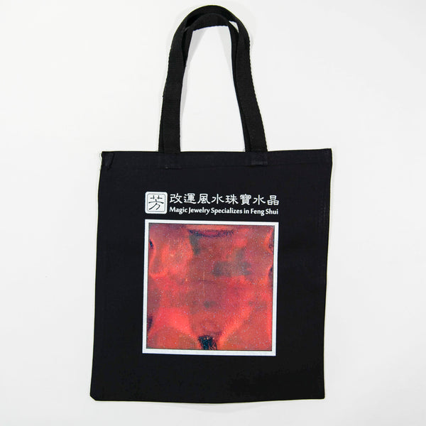 Magic Jewelry x Made in Chinatown Tote