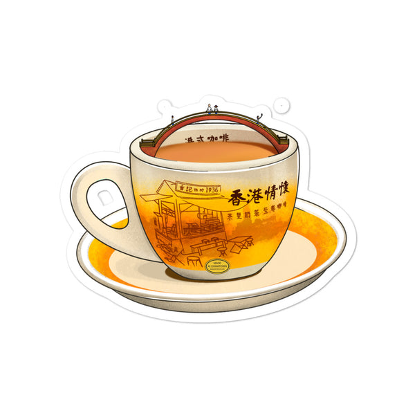 Cha Chan Tang x Made in Chinatown Milk Tea Hot Sticker