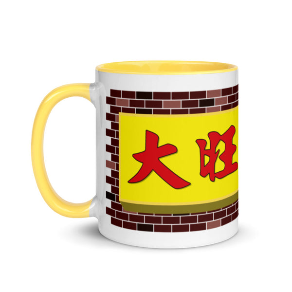 Big Wong x Made in Chinatown Mug