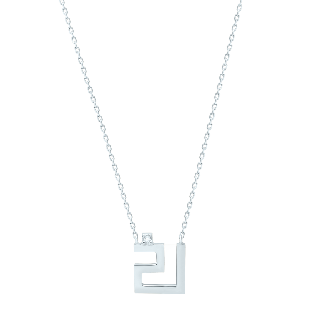 Arabic Alphabet Letter Necklace (خ)