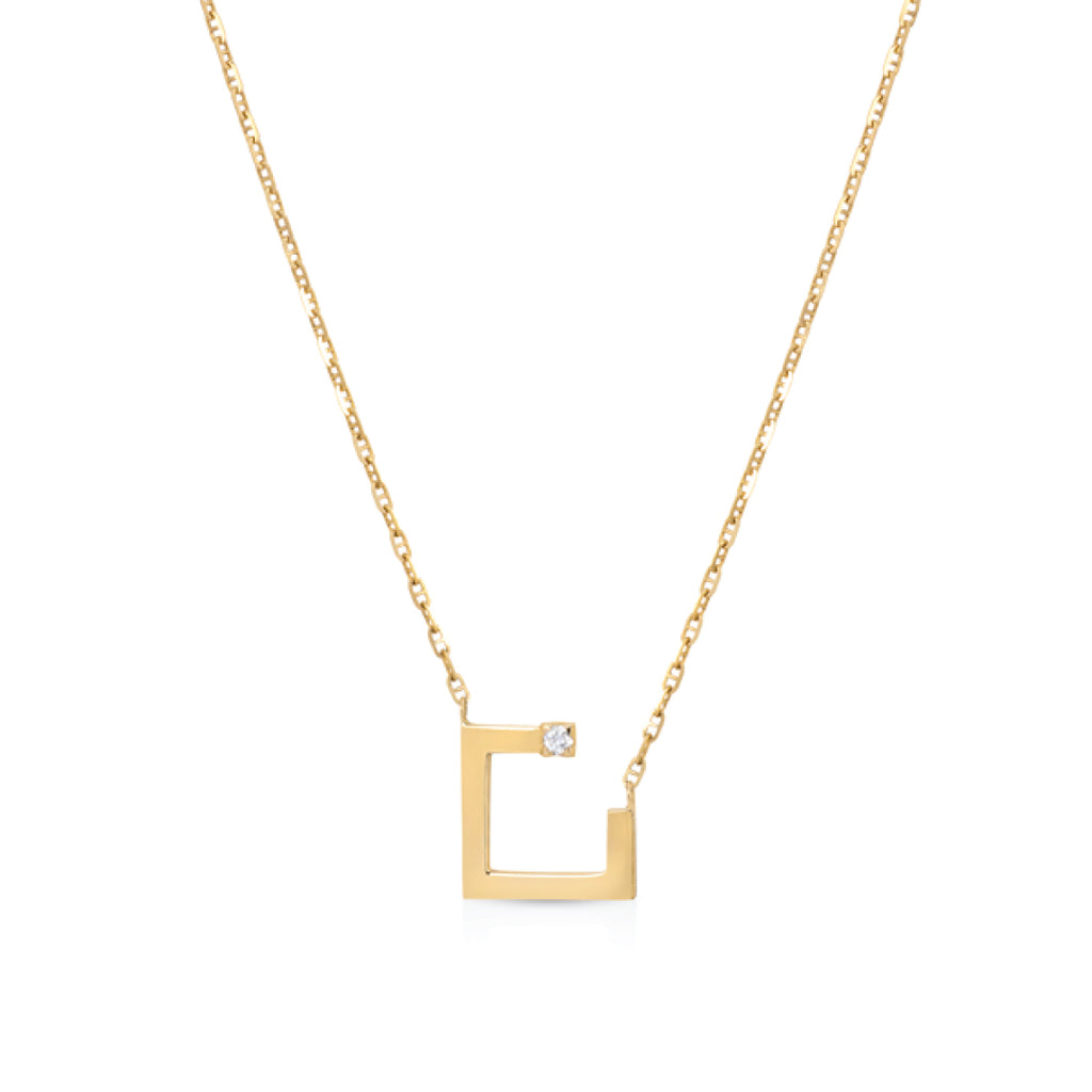 Arabic Alphabet Letter Necklace (ن)