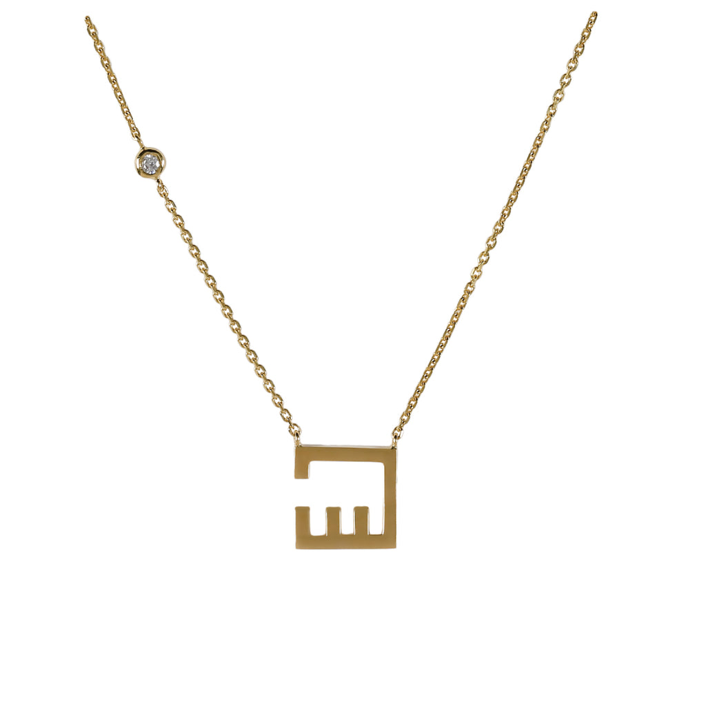 Arabic Alphabet Letter Necklace (SEEN).