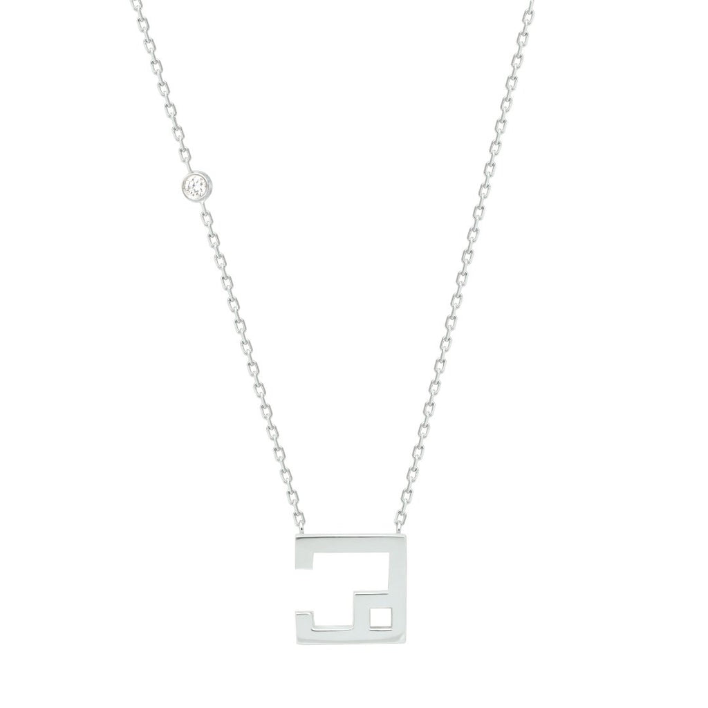 Arabic Alphabet Letter Necklace (هـ)