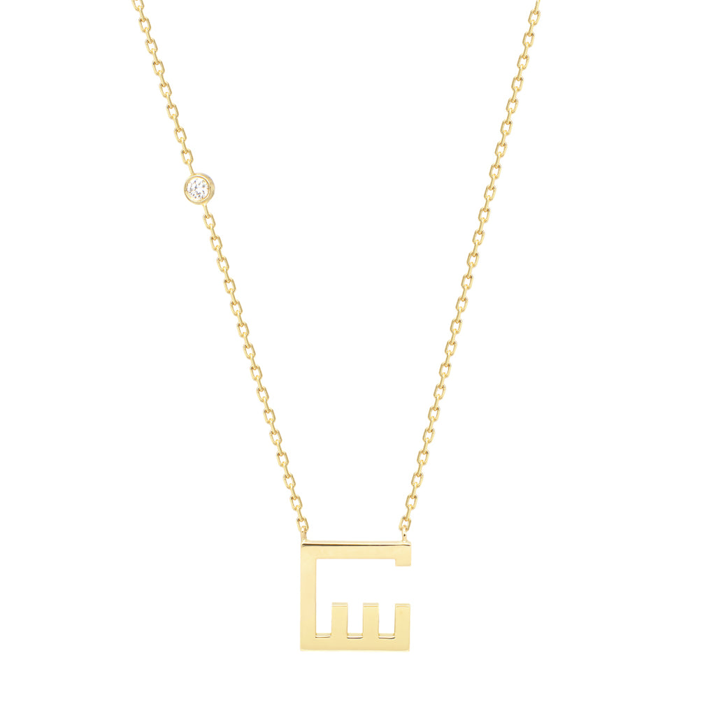Arabic Alphabet Letter Necklace (س)