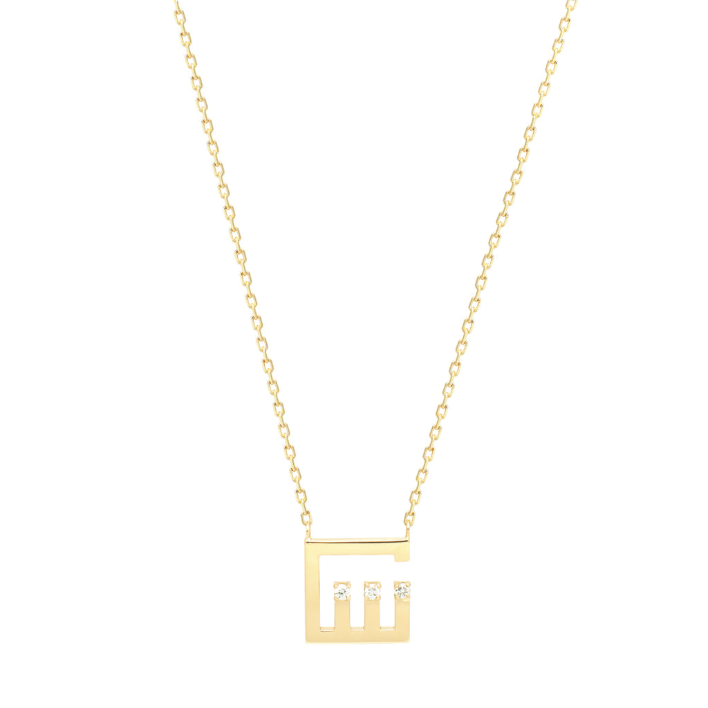 Arabic Alphabet Letter Necklace (ش), Yellow Gold