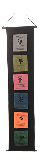 Load image into Gallery viewer, Handmade Tibetan Prayer Flag Long Banner