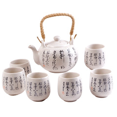 Ceramic Tea Set - Calligraphy - 6 Cups - Original Source